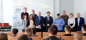 RADWAG as a Supporter of Education in Radom