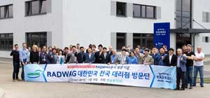 Visitors from South Korea in RADWAG Headquarters