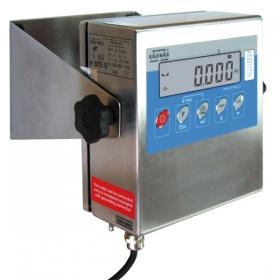 Terminal de pesage PUE C/31H - Radwag Les Balances Electroniques